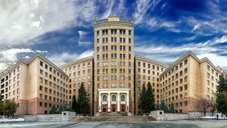 Karazin adına Xarkov Milli Universiteti