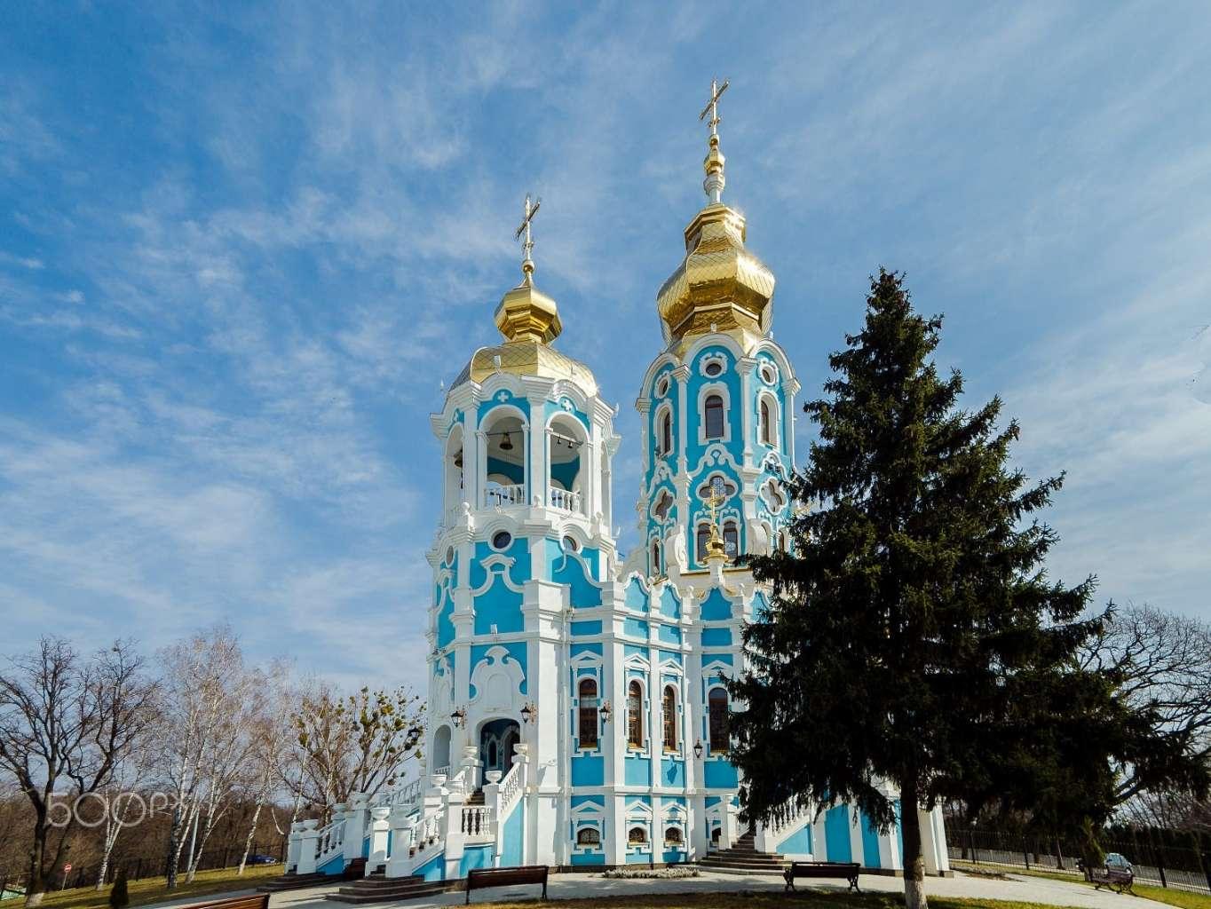 Xarkov Milli Daxili İşlər Universiteti